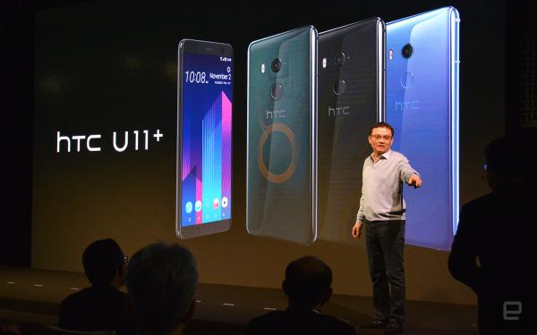药丸了?HTC手机与连接设备部门总裁张嘉临辞职