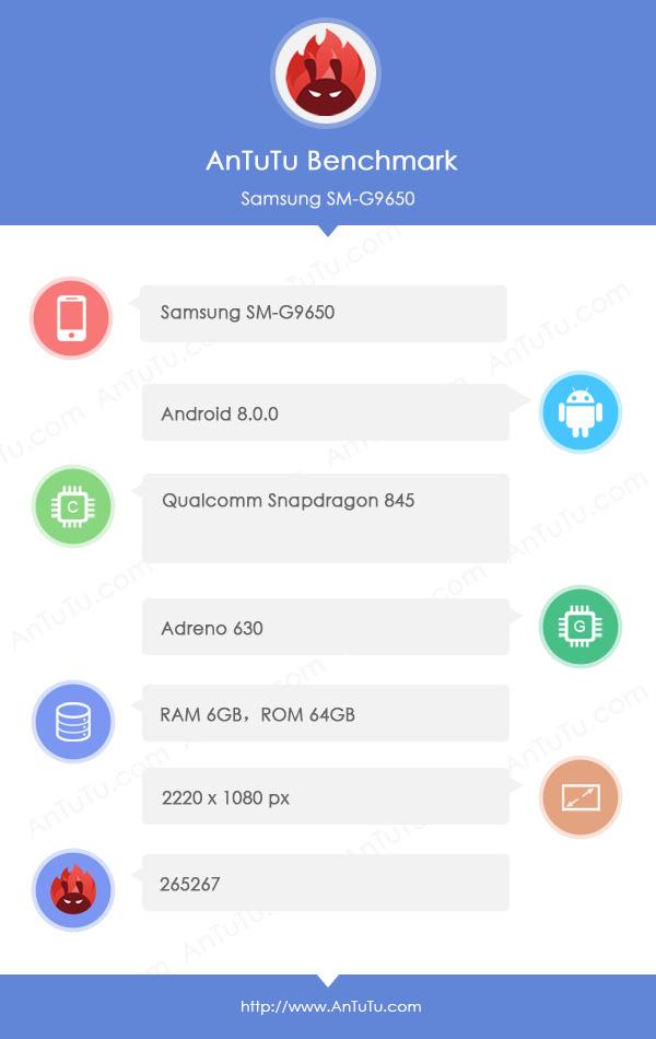 骁龙845版三星Galaxy S9+安兔兔跑分曝光 S8/Note8汗颜