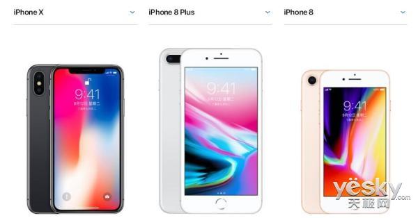 iPhone X立功!苹果Q4收入占全球智能手机的51% 是三星的3倍