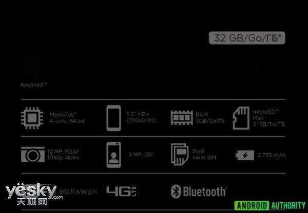 HTC Desire 12零售盒曝光:联发科四核处理器