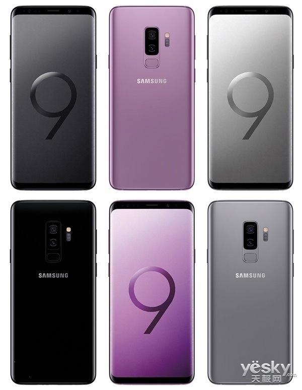 发布在即:三星Galaxy S9系列定妆照曝光 外观无悬念