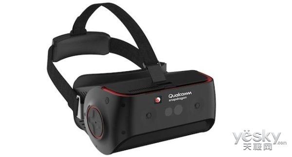 高通公布骁龙845 VR头显参考设计:图形性能提升30%