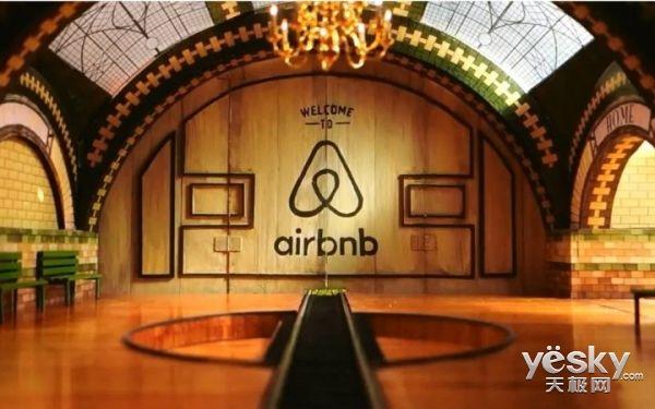 Airbnb宣布扩展房源:大型连锁酒店/线上旅行社都可选择
