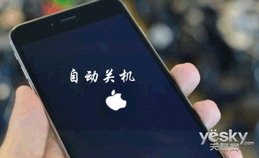 苹果降频门之后:iPhone5/5C应该担心吗?