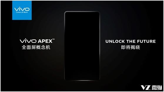 vivo概念新机APEX:完美全面屏+半屏指纹解锁
