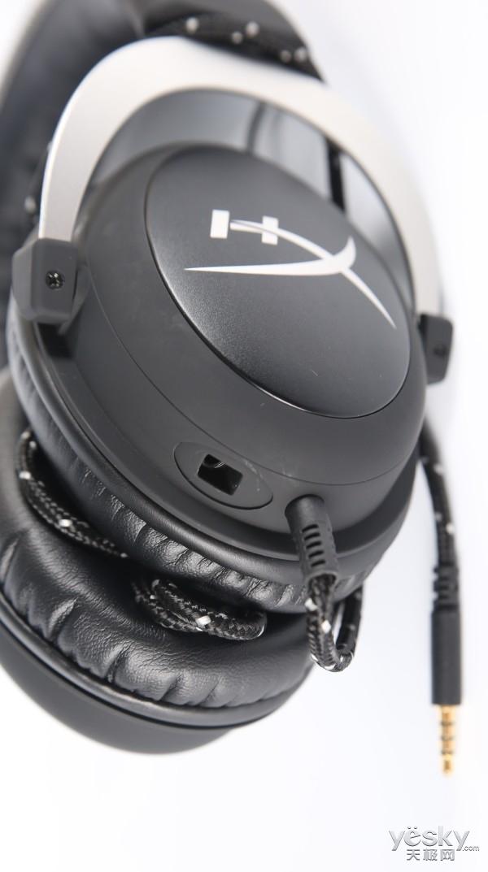 吃鸡快人一步 HyperX Cloud Silver暴风专业电竞耳机