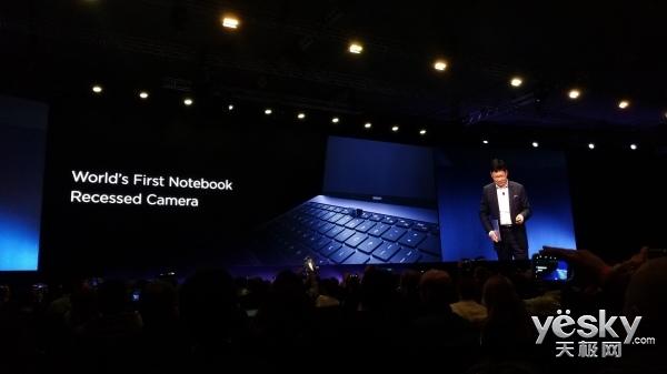 摄像头亮了!华为首款全面屏笔记本MateBook X Pro发布