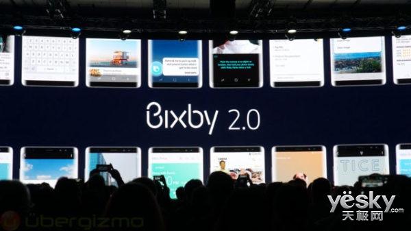 三星亲口承认今年下半年要推出Bixby智能音箱:分羹太难