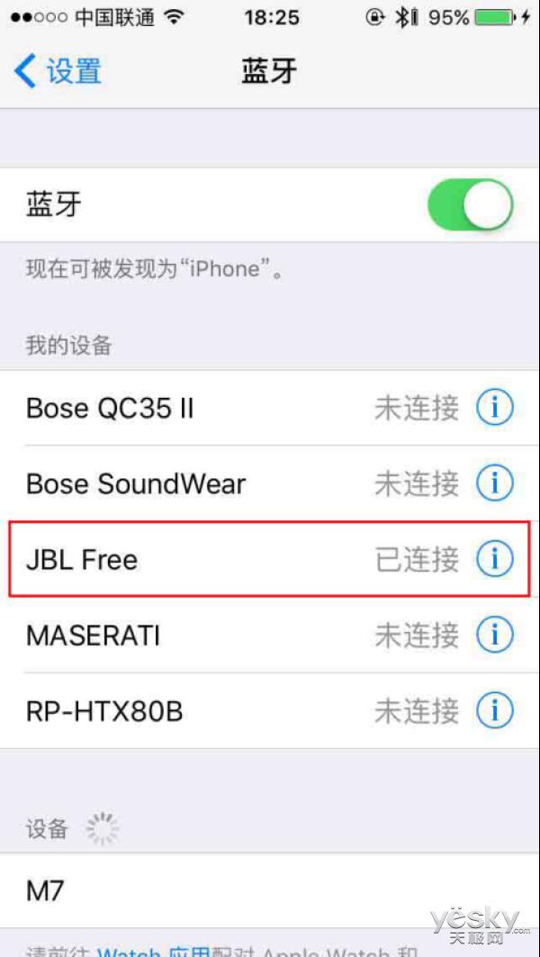"""我不受""""线"""" JBL FREE真无线蓝牙耳机评测"""