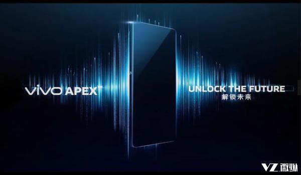 为什么vivo APEX概念机 让我们看到了它超越三星的野心?