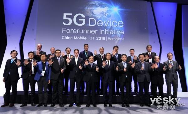 "MWC2018:OPPO凭借硬实力加入中国移动""5G终端先行者计划"""