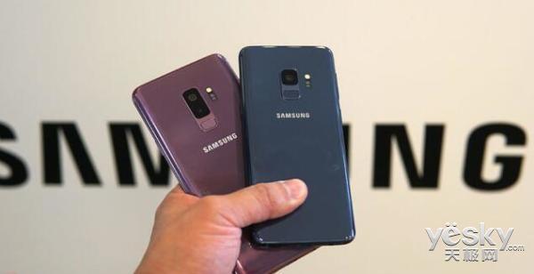 高管暗示三星有可能重命名Galaxy S系列手机