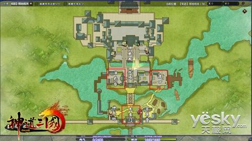乱世纷争 《神道三国》领地入侵玩法各势力破解策略