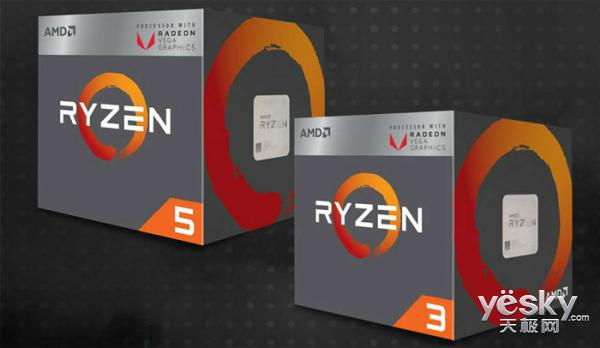 玩好AMD新款APU,散热搭档不能少!