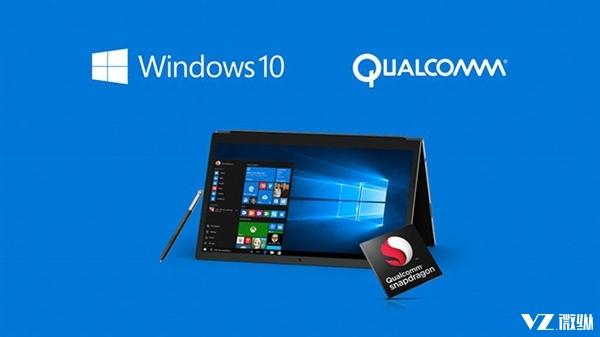 Win10 PC将搭载骁龙845  售价感人Intel惊慌