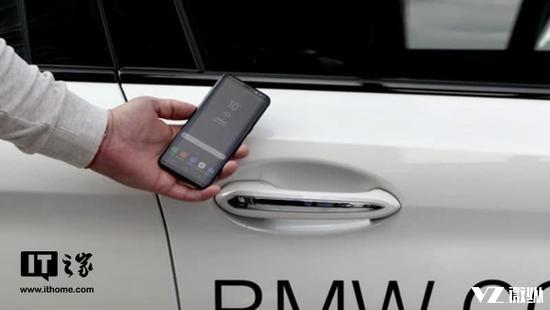 三星与宝马强强联合 用手机当车钥匙将成为未来趋势?