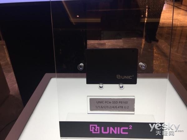 加速国内自主品牌市场发展 紫光存储推出全系列闪存产品
