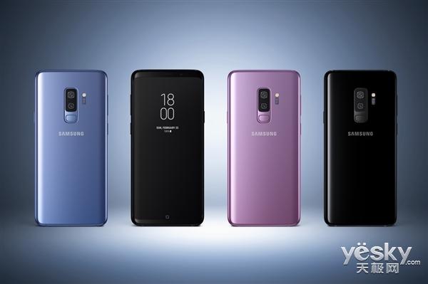 每日IT极热 三星S9+成为DXOMark史上最强拍照手机