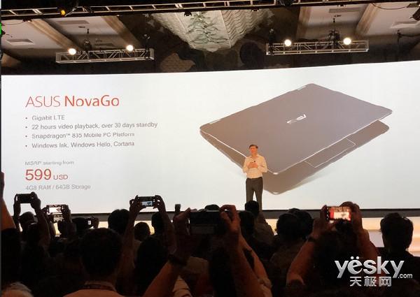外媒:华硕骁龙835笔记本NovaGo下月开卖 售价5450元