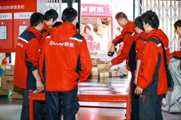 将物流配送费提到15元的京东 对得起PLUS会员吗?