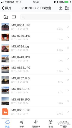 换手机后怎么把相册里的照片转移到新手机上?