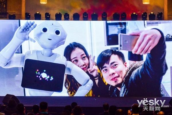 完善智慧家庭版图 海尔携软银入局服务机器人实现全场景深度融合