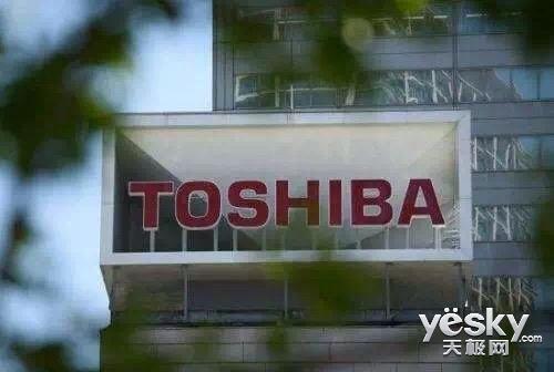 东芝电视终成国产品牌!海信正式完成与东芝电视业务交易