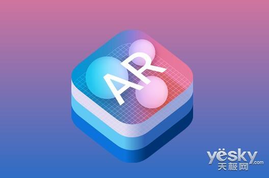 想体验AR功能,又觉得iPhone X太贵,不如考虑下苹果2018款iPad?