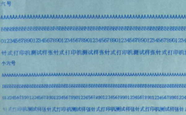 拆机打印轮番考验 哪款针式打印机能够一站到底?