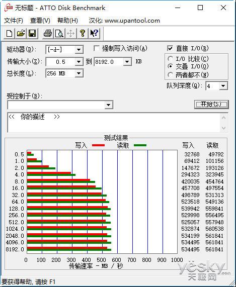 经典耐用硬盘 东芝领衔的移动硬盘推荐