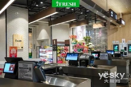 挑战阿里盒马生鲜!刘强东:未来3~5年将开设超1000家7FRESH门店