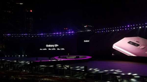 三星S9国行发布 苹果iTunes或将终止开发