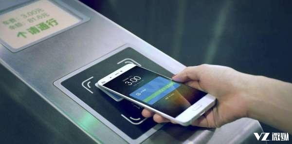 iPhone现在也能刷公交了?前提是你所在的城市是北京或上海