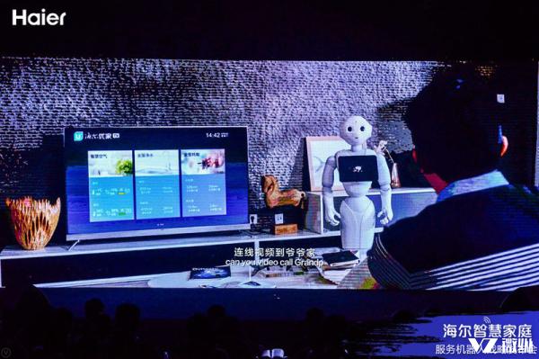 谨防上当!以后去海尔智慧门店没看到这款机器人,那它可能是假店