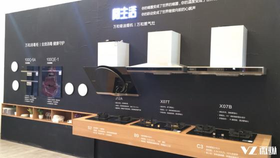 AWE2018家电博览会首日:海尔飞利浦齐发力 黑科技智能铺天盖地