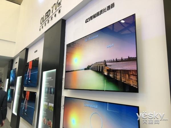 内含AI架构,LG全新OLED电视亮相AWE