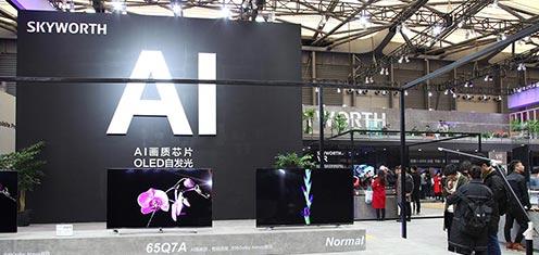 创维AI芯片中国首秀 全品类家电领航AWE