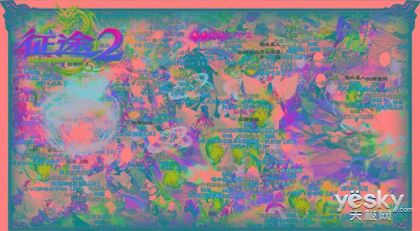"""《征途2》""""开年之战""""资料片第二季23日来袭!"""