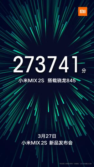 99%的米粉点赞!小米MIX 2S又一大特性揭晓:快充+无线充电