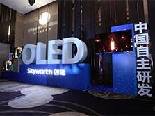 OLED产能良率提升 新一代技术地位稳