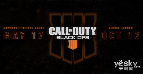 《使命召唤:黑色行动4》将于10月12日发售 登陆主机和PC平台
