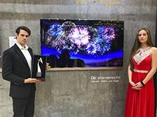 创维OLED电视W8获艾普兰设计奖
