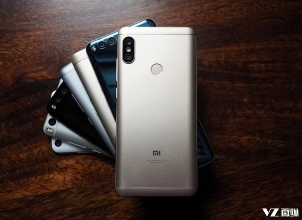 红米Note 5国内售价曝光:配置新升级 仅售1199元