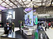 创维AI芯片中国首秀 全家电领航AWE