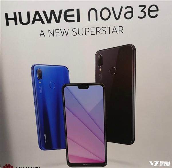 华为nova 3e首发麒麟670 高颜值机身关晓彤代言