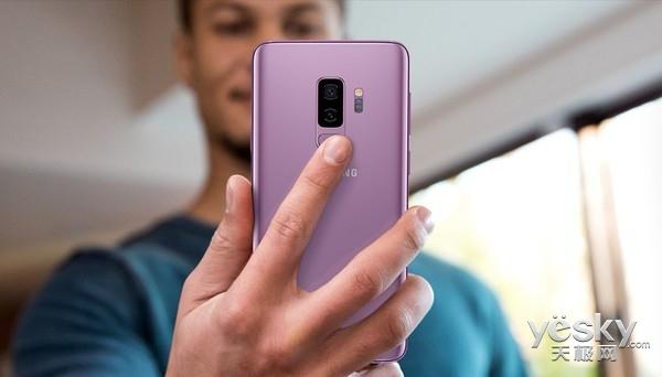 三星今年计划出货4300万部Galaxy S9:升级不大也无妨?