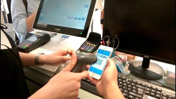 4月1日起静态扫码支付将设置每日500元上限