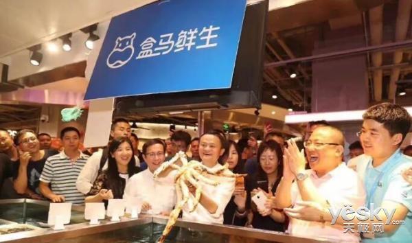 盒马鲜生:4月底武汉首家门店开业 而且3年内在武汉开50家店