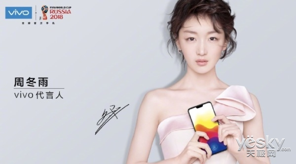 鹿晗彭于晏为vivo X21打call:屏下指纹手机真机首曝 刘海惹眼