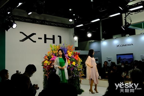 CP+2018:富士全能新旗舰X-H1成全场亮点